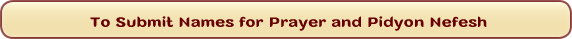 To Submit Names for Prayer and Pidyon Nefesh